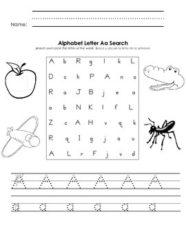 Letter Search and Find Worksheets FREEBIE