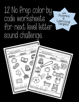 Letter Sound Activities
