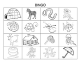Letter Sound Bingo Game
