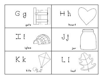 Letter Sound Flashcard Set