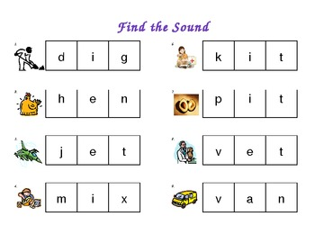 Letter-Sound Identifying Activity