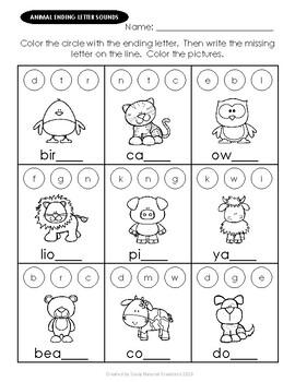 Letter Sound Match ANIMAL Worksheets