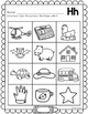 Letter Sound Coloring Pages #presidentsdaydeals