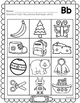 Letter Sound Coloring Pages