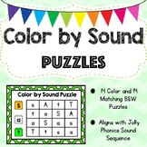 Letter Sound Puzzles in Jolly Phonics Sound Sequence