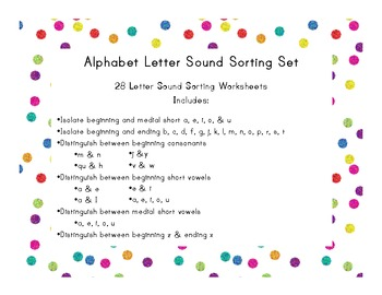 Letter Sound Sort - Isolate letter sounds in words - whole alphabet set