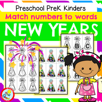 New Years Letter Sounds A-Z with Matching Lower Case To Upper Case