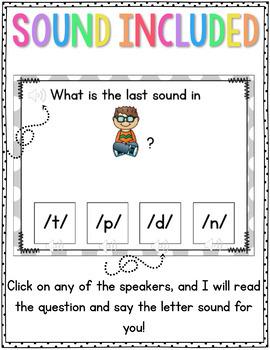 Letter Sounds PowerPoints BUNDLE