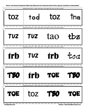 Letter T Reading Discrimination Strips for Fluency and Recognition ( Edmark )
