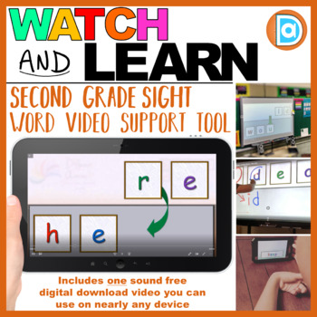 RTI | Second Grade Sight Word Fluency Tool | Here
