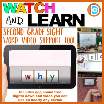 RTI | Second Grade Sight Word Fluency Tool | Why