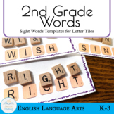 Letter Tiles Sight Words 2nd Grade Templates