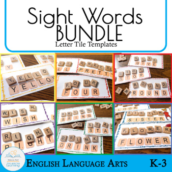 Letter Tiles Sight Words Templates BUNDLE