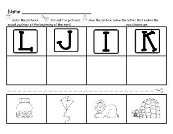 Letter To Sound Alphabet Activities Unit