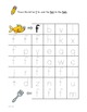 Letter Trace Mazes - Lower Case Alphabet Set a - z