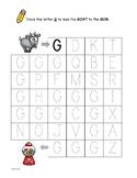 Letter Trace Mazes - Upper Case G