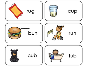 Letter 'U' CVC Picture and Word Printable Flashcards. Preschool-Kindergarten ELA