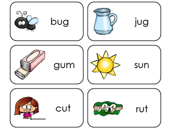 Letter 'U' CVC Picture and Word Printable Flashcards. Pres
