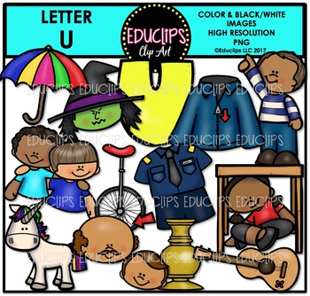 Letter U Clipart Teaching Resources Teachers Pay Teachers