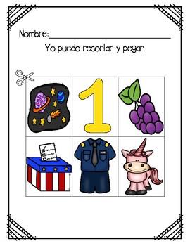 "In Spanish ""Letter U / La letra U}"