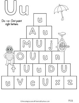 Letter Uu Journal
