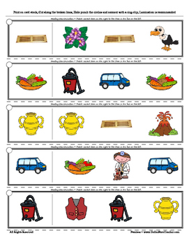 Letter V Reading Discrimination Strips for Fluency and Recognition ( Edmark )