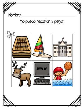 In Spanish {Letter W / La Letra W}