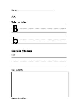 NO PREP Letter Worksheet Bundle