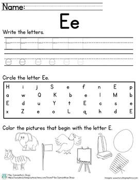 Letter Worksheet: E
