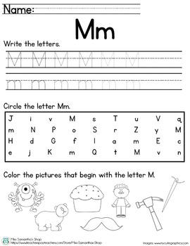 Letter Worksheet: M