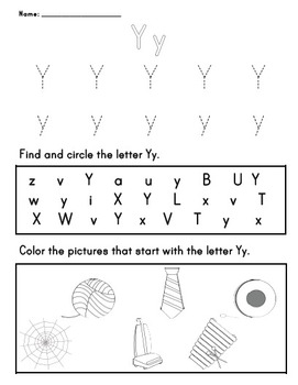 Letter Worksheet: Y