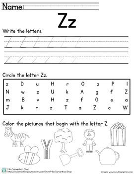 Letter Worksheet: Z