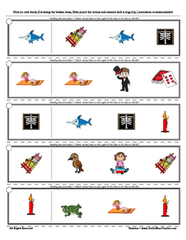 Letter X Reading Discrimination Strips for Fluency and Recognition ( Edmark )