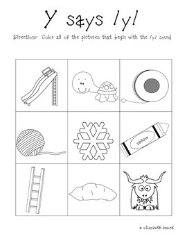 letter y activities by thehomegrownlife teachers pay teachers. Black Bedroom Furniture Sets. Home Design Ideas
