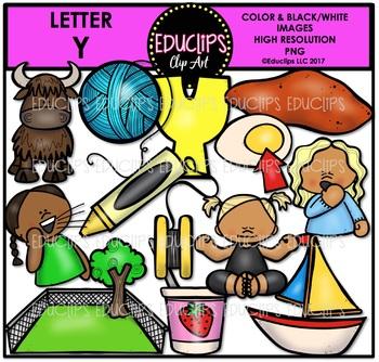 Letter Y Clip Art Bundle {Educlips Clipart}