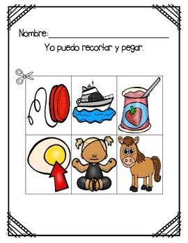 In Spanish {Letter Y / La Letra Y}