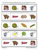 Letter Y Reading Discrimination Strips for Fluency and Recognition ( Edmark )