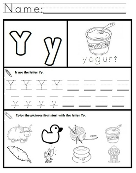 letter y worksheets by kindergarten swag teachers pay teachers. Black Bedroom Furniture Sets. Home Design Ideas