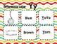 Letter Yy Language & Literacy Activity Center {COMMON CORE