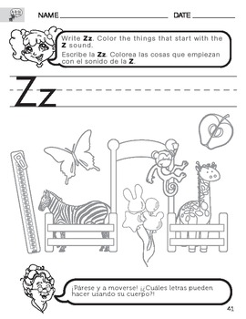 Letter Z Sound worksheet with Instructions translated into
