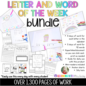 Letter and Word of the Week BUNDLE - Letter and Word Work for every day