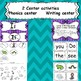 Letter i activities (emergent readers, word work worksheets, centers)