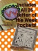 Letter of the Week Bundle {Alphabet A-Z}