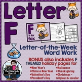 Letter of the Week: Letter F