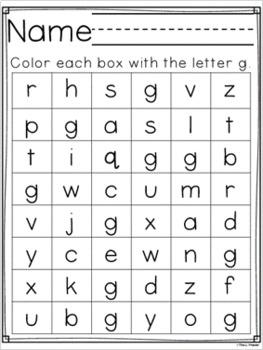 Letter of the Week ~ Letter G  ~ Set 1