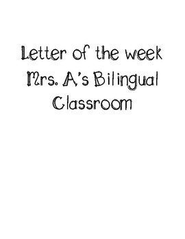 Letter of the week (English)