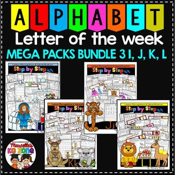 ALPHABET WORKSHEETS MEGA PACK BUNDLE 3-LETTERS I, J, K, L ACTIVITY PACKS