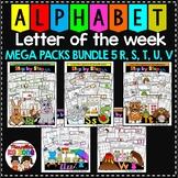 ALPHABET WORKSHEETS MEGA PACK BUNDLE 5 -LETTERS R, S, T, U, V ACTIVITY PACKS