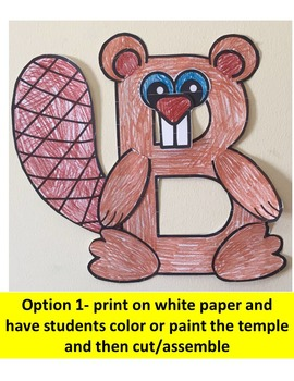 Letter B Art Activity Template- B is for Beaver art activity