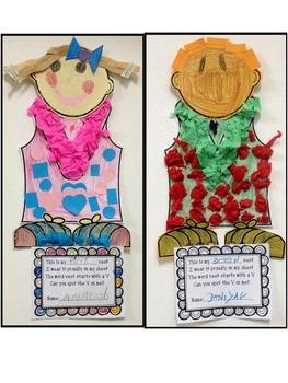 Letter V-Art Activity Template-V is for Vest art activity